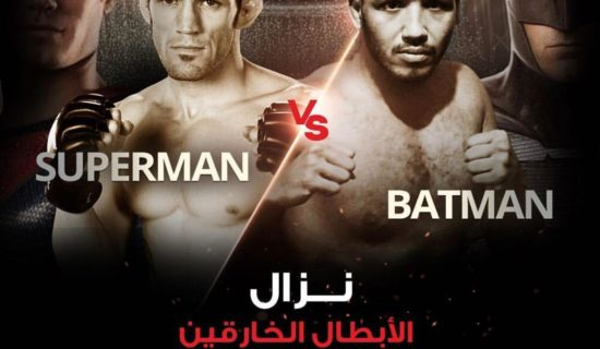 KUWAIT: AMBROSE IN BATTLE OF SUPERHEROES